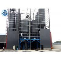 Quality High Quality Large Capacity 30T Per Hour Full Automatic Dry Mix Plant for sale