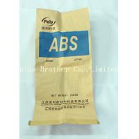 China Recyclable Sewn Open Mouth Paper Bags , Brown Paper Bag For Packing Cement on sale