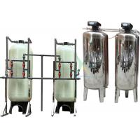 Quality 2000LPH Reverse Osmosis Water Purification Unit RO Drinking Water Treatment for sale