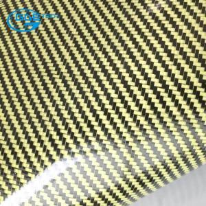 Quality 3k carbon fibre leather for sale