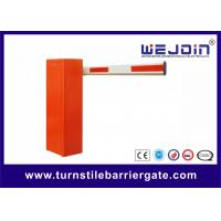 Buy cheap Heavy Duty Parking Lot Barriers Electric Boom Gate With Car Parking Management from wholesalers