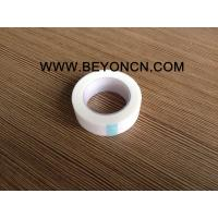 Quality Medical Tape(Surgical Tape) 1 / 2 Inch  Dressing And Hem Dialysis Tube Fixation for sale