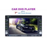 China Durable Double 2 Din Android Car Gps Stereo Dvd Player Detachable Panel on sale