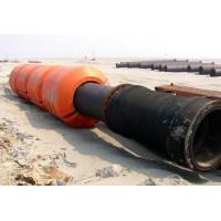 Buy Electric  EPDM  Rubber Low Reaction Force Cylinder Marine Rubber Tubes at wholesale prices