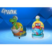 """Buy cheap Dinosaur kids swing game machine with 11"""" LCD II coin operated game from wholesalers"""