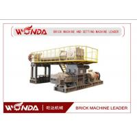 Quality High Manganese Steel Red Clay Bricks Manufacturing MachineWith Double Shaft Mixer for sale