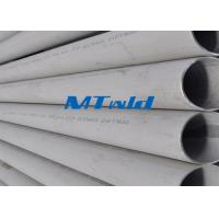 Quality Stainless Double Welded Steel Pipe for sale