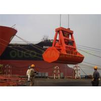 Quality Hydraulic Vessel Single Rope Grab Remote Control 12m³ Cargo Unloading Sand for sale