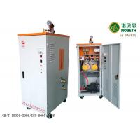 Buy cheap Vertical 6kw Steel Industrial Electric Steam Generator For Food Industry With from wholesalers