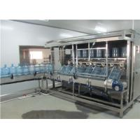 Quality Complete Drinking Water Production Plant , Drinking Water Filling Machine Bottling Packing for sale