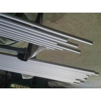 Quality Manufacturers of ASTM B550 99.6% High Purity Zirconium alloy round bar fitow for sale