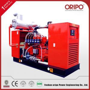Standby Power Cummins Generator Price List of oripo