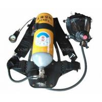 Quality 5L , 6L , 6.8L Self Contained Air Breathing Apparatus for sale
