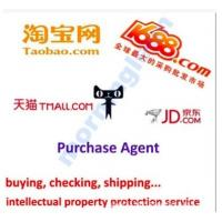 Buy cheap France Amazon Shipping World Product Sourcing Agent 1688 Buying Agent from wholesalers