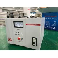 Buy cheap Super low voltage 2000w SVC voltage stabilizer for house use from wholesalers