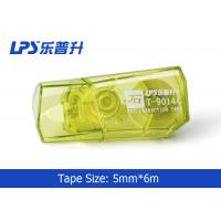 Quality Cute Self Adhesvie LPS Mini Correction Tape Children Stationery for sale