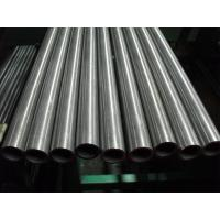 China Cold Drawn Carbon Steel Seamless Pipe on sale