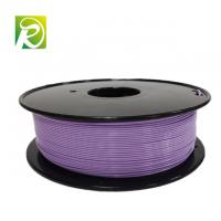 Buy cheap MSDS PLA 3D Printer Filament +/-0.02mm High Strength And Rigidity from wholesalers