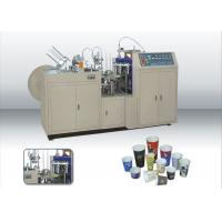 Quality Paper Cup Making Machine, Paper Cup Forming Machine