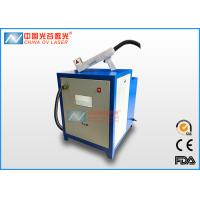 Quality High Accurate Tyre Mould Laser Rust Removal Machine 500 Watt 1064nm  wave length for sale