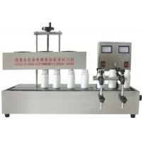 Quality Automatic Induction Aluminium Foil Heat Sealing Machine For Jars / Bottles for sale
