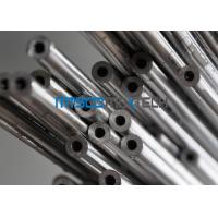 Quality Cold Rolled Stainless Steel Seamless Tube for sale