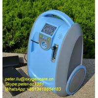 Quality Small scale personal medical device/oxygen concentrator/portable oxgen concentrator for sale