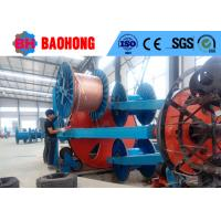 Quality Multi Core Power Cable Making Machine Cradle Type 1+1+3/1250 Eco - Friendly for sale