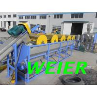 Quality 100kw PET Plastic Bottle Recycling Machine For PET Bottle Washing Line 380V , 50Hz for sale