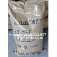 Quality RUBBER ACCELERATOR MBTS for sale