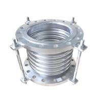 China Metal Pipe Fittings Steam Pipe Expansion Joints Bellows ANSI / BS / JIS / DIN on sale