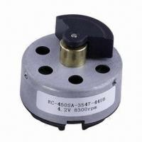 Quality 12V DC Vibration Motor with 45mm Housing, 22.2g Eccentric Wheel, Used for Flour Sifters, Massages for sale
