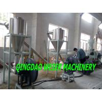 Quality Parallel Twin Screw Extruder Plastic Pelletizing Machine For WPC PVC Granules for sale