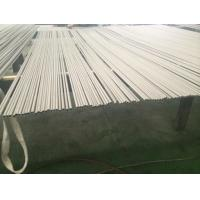 """Buy cheap UNS N10665 Hastelloy B2 Pipe OD 1/2"""" - 48"""" SCH 5 - SCH XXS SAW ASTM B474 from wholesalers"""