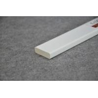 Buy cheap Crown Molding White Plastic Extrusion Profiles For Interior Decoration from wholesalers