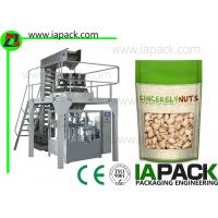 Quality Laminated Film Premade Pouch Filling Sealing Machine With Zipper for sale