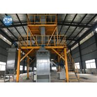 Quality Ceramic Tile Dry Mixing Equipment 8 - 10t Twin Shaft Mixer 3800mm Discharging Height for sale
