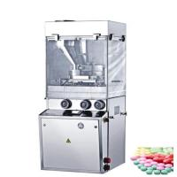 Quality Rotary Small Automatic Tablet Press Machine With Touch Screen Control for sale