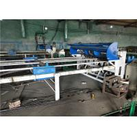 Quality Double Edge Chain Link Fence Machine , High Speed Welded Wire Mesh Machine for sale