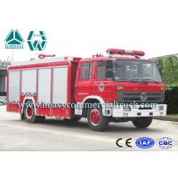 Quality Multi Occupant Dongfeng Fire Fighting Truck With Double Cabin 6 Tons for sale