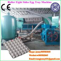 China Paper forming egg tray machinery from Longkou City-Whatsapp:0086-15153504975 on sale