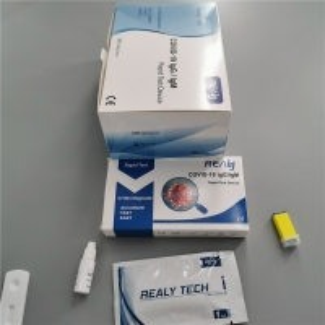Quality School Serum Plasma 10mins IgG IgM Diagnostic Test Kit for sale
