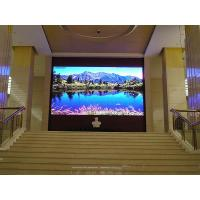 Buy cheap P1.6mm Fine Pitch Indoor Led Video Wall Screen Wide Viewing Angle Full Color 50 from wholesalers