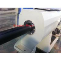 Quality Full Automatic HDPE Pipe Extrusion Line With PLC Control System 75kw for sale