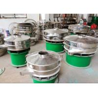 Quality Industrial Vibrating Sieve Machine For Pollution Treatment 800kg / H Grid Design for sale