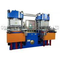 Quality Vacuum Rubber Vulcanizing Press Machine For Rubber-Steel Products Making, Rubber Molding Machine for sale