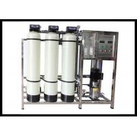 Quality Industrial Reverse Osmosis Water Softener System / Water Treatment Plant Machine for sale