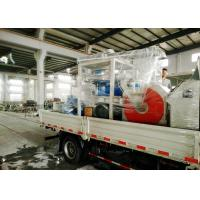 Quality Environmental Protection PE Pulverizer Voltage Protection Double Cooling System for sale