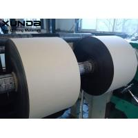 China Polyethylene PVC Pipe Wrapping Tape Roll For Underground Pipeline Anticorrosive Protection on sale