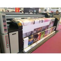 Quality Home Textile Sublimation Printing Fabric Digital Inkjet Roll To Roll Machine for sale